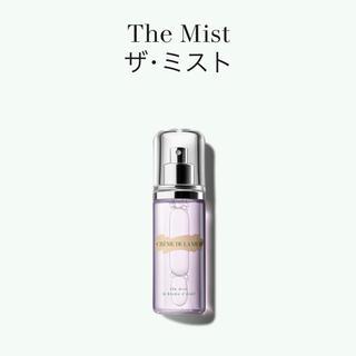 ドゥラメール(DE LA MER)のドゥ・ラ・メール ザ・ミスト delamer(化粧水 / ローション)