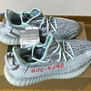 アディダス(adidas)の25cm yeezy boost 350 v2 blue tint イージー(スニーカー)