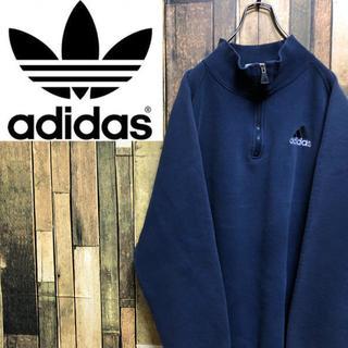 アディダス(adidas)の【激レア】アディダス☆USA製刺繍ロゴサイドラインハーフジップスウェット 90s(スウェット)