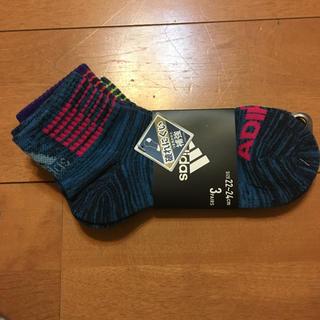 アディダス(adidas)のアディダス靴下(その他)