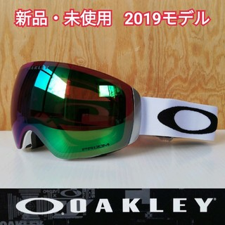 Oakley - 【OAKLEY - FLIGHT DECK XM】最新 ゴーグル