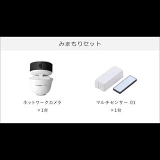 エーユー(au)の新品 with HOME KDDI みまもりセット 送料込み!(その他)