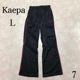 ケイパ(Kaepa)のKaepa  ナイロン パンツ(L)(その他)