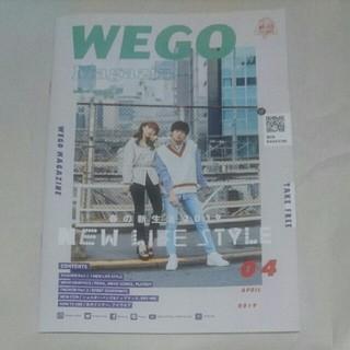 ウィゴー(WEGO)の☆★☆ WEGO magazine 2019 04 ☆★☆(ファッション)