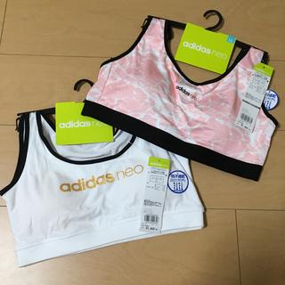 アディダス(adidas)の【新品】adidas neo アディダスネオ  ハーフトップ2枚セット④(その他)