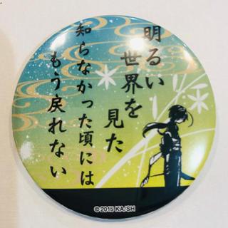 カドカワショテン(角川書店)の文豪ストレイドッグス 泉鏡花 名セリフ缶バッジ 初期 レア(バッジ/ピンバッジ)