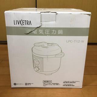 コイズミ(KOIZUMI)の美品 電気圧力鍋 LPC-T12 /W  アルファックス・コイズミ(調理機器)