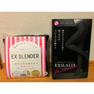 エクスレンダーMとエクスラリアプレミアム L (エクササイズ用品)