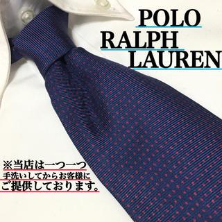 ポロラルフローレン(POLO RALPH LAUREN)のPOLO Ralph Lauren ポロラルフローレン シルク100% ネクタイ(ネクタイ)
