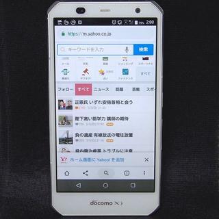 7b2f72862b 富士通 Android スマートフォン本体(ホワイト/白色系)の通販 55点 ...