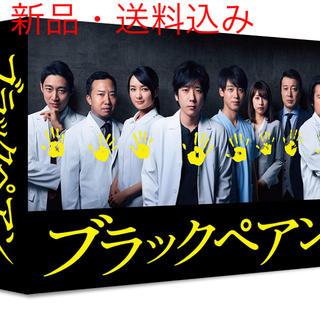 アラシ(嵐)のブラックペアン DVD-BOX(TVドラマ)