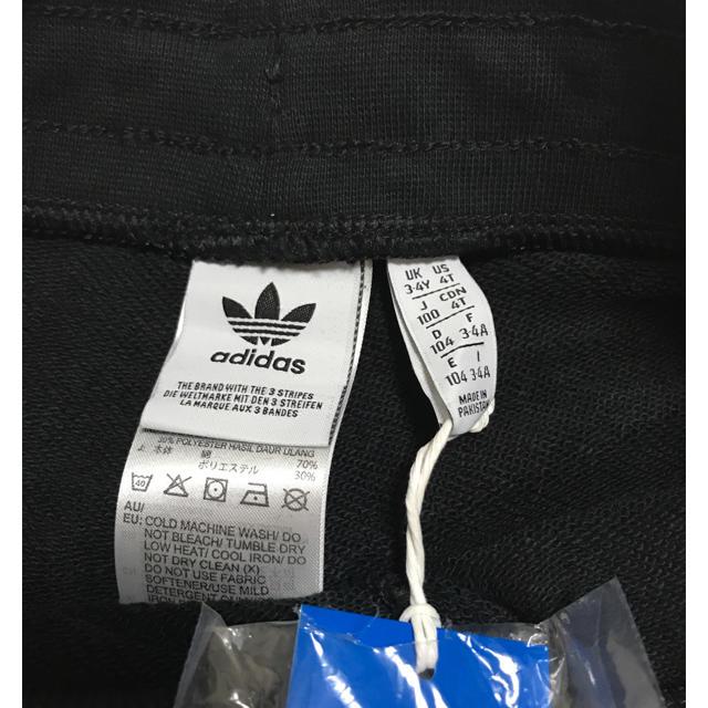 adidas(アディダス)の☆専用☆adidas originals 100センチ スエットパンツ キッズ/ベビー/マタニティのキッズ服 男の子用(90cm~)(パンツ/スパッツ)の商品写真