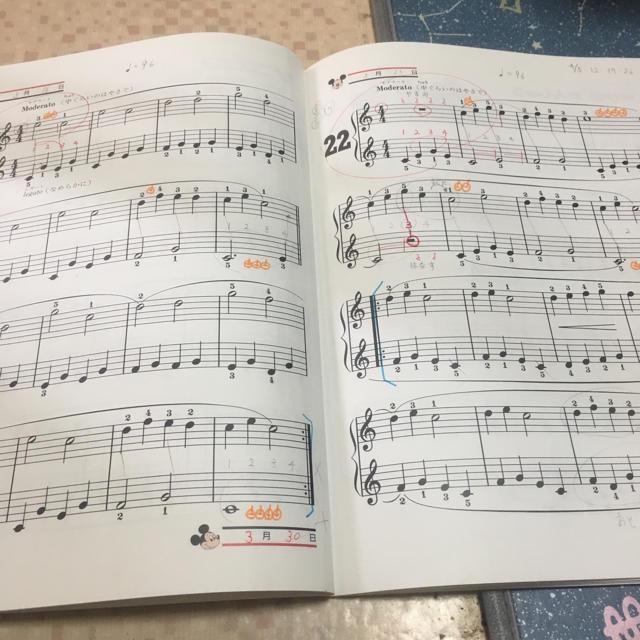Disney(ディズニー)の子どものバイエル 楽器のスコア/楽譜(童謡/子どもの歌)の商品写真