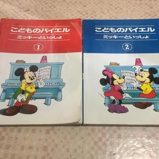 ディズニー(Disney)の子どものバイエル(童謡/子どもの歌)