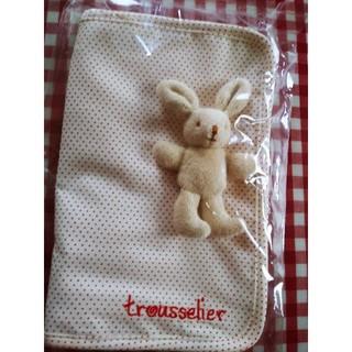 trousselier - トラセリアの母子手帳ケース★新品未開封
