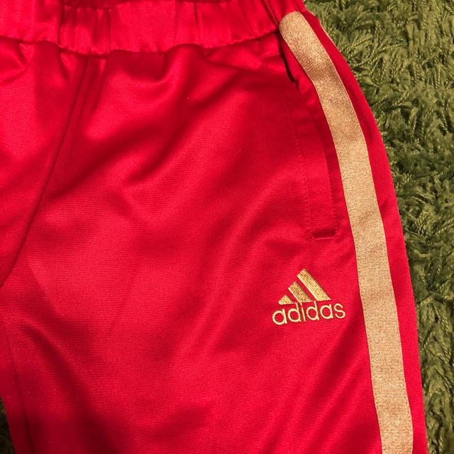 adidas(アディダス)の【お値下げ中】adidas ズボン メンズのトップス(ジャージ)の商品写真