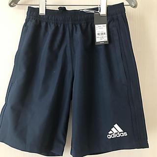 アディダス(adidas)のアディダス 新品 ハーフパンツ Sサイズ BQ2647(ショートパンツ)