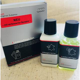 アウディ(AUDI)のミッチェル様専用   レザーケアキット  Audi  volkswagen(メンテナンス用品)