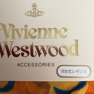 ヴィヴィアンウエストウッド(Vivienne Westwood)のヴィヴィアンウエストウッ8分丈レギンス(レギンス/スパッツ)