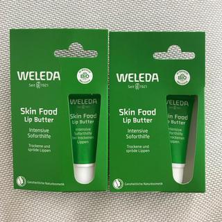 ヴェレダ(WELEDA)のWeledaヴェレダ スキンフード リップバター 2本セット(リップケア/リップクリーム)