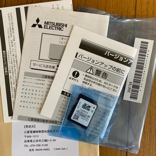ミツビシデンキ(三菱電機)の三菱カーナビ地図2017・新品(カーナビ/カーテレビ)