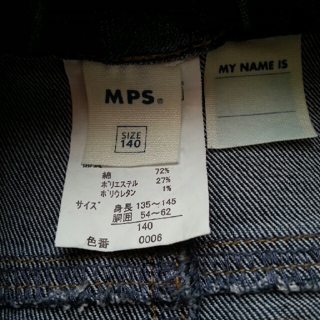 Right-on(ライトオン)のデニム 140 キッズ/ベビー/マタニティのキッズ服 男の子用(90cm~)(パンツ/スパッツ)の商品写真