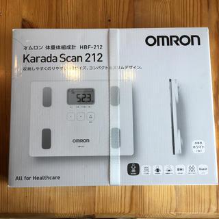 OMRON - 新品 OMRON体重計