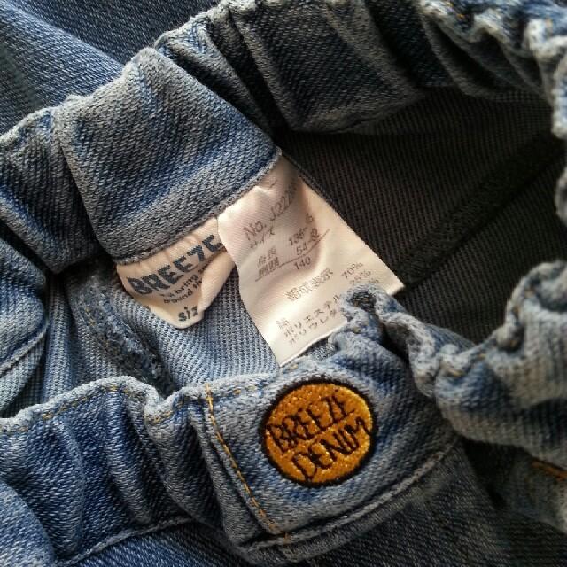 BREEZE(ブリーズ)のBREEZE デニム 140 キッズ/ベビー/マタニティのキッズ服 男の子用(90cm~)(パンツ/スパッツ)の商品写真