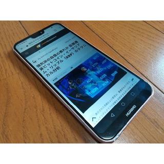 アンドロイド(ANDROID)のHUAWEI P20 Lite AU(unLock)4G/64G ピンク(スマートフォン本体)