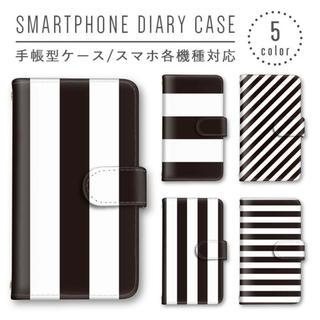 1fcae10700 ボーダー スマホケース 送料無料 ストライプ 手帳型ケース 選べるミラー 白黒(iPhoneケース)