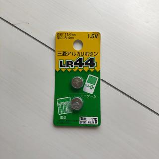 ミツビシ(三菱)のボタン乾電池(バッテリー/充電器)
