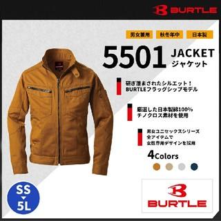 BURTLE - BURTLE  作業服 上下セット