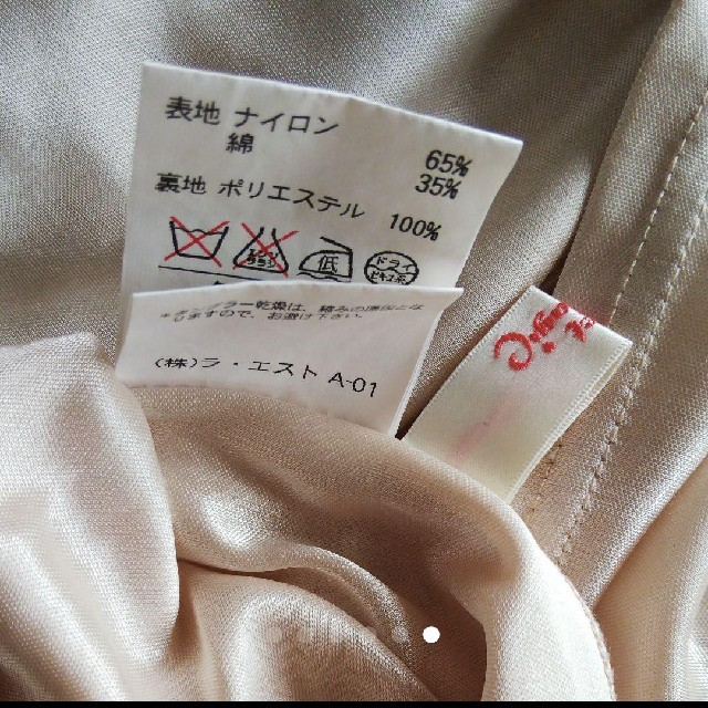Secret Magic(シークレットマジック)のシークレットマジック 花柄ワンピース レディースのワンピース(ロングワンピース/マキシワンピース)の商品写真