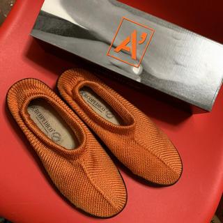 アルコペディコ 足にいい靴 マリオさんの靴25センチ(スリッポン/モカシン)