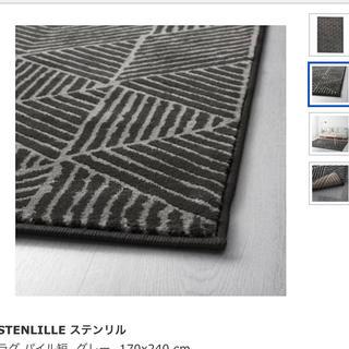 イケア(IKEA)のIKEA ラグ カーペット STENLILLE(ラグ)
