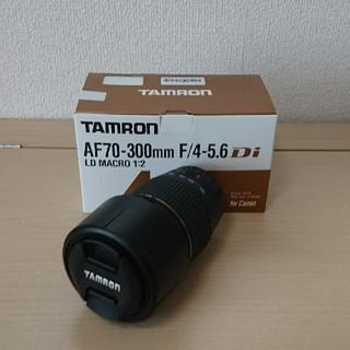 タムロン(TAMRON)のTAMRON CanonEFマウントレンズ AF70-300mm F4-5.6 (レンズ(ズーム))