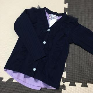 シマムラ(しまむら)のカーディガン&Tシャツ セット(Tシャツ/カットソー)