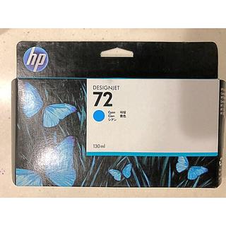 ヒューレットパッカード(HP)の純正品 インクカートリッジ シアン HP72 C9371A 消費期限切れ(オフィス用品一般)