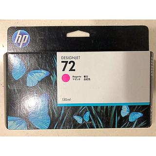 ヒューレットパッカード(HP)の純正品 インクカートリッジ マゼンタ HP72 C9372A 消費期限切れ(オフィス用品一般)