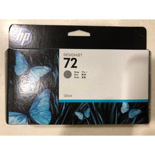 ヒューレットパッカード(HP)のminmin様 専用。グレー HP72 C9374A 消費期限切れ(オフィス用品一般)