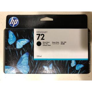 ヒューレットパッカード(HP)のminmin様 専用。マットブラック HP72 C9403A 消費期限切れ(オフィス用品一般)