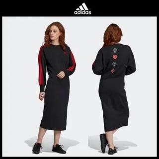 アディダス(adidas)の新品タグ付き ♥️バレンタイン限定♠️ワンピース(ロングワンピース/マキシワンピース)
