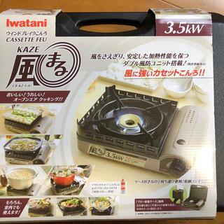 イワタニ(Iwatani)の値下げ! カセットコンロ イワタニ 新品未使用(調理器具)
