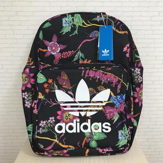 アディダス(adidas)の✨adidas✨リュック バックパック花柄 CLASSIC BACKPACK③(リュック/バックパック)