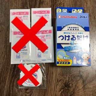 ニシマツヤ(西松屋)の(専用)チュチュベビー  つけるだけタブレット(哺乳ビン用消毒/衛生ケース)