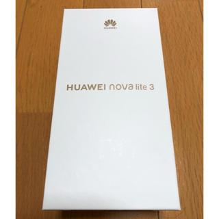 アンドロイド(ANDROID)のHUAWEI nova lite3 新品未開封 赤(スマートフォン本体)