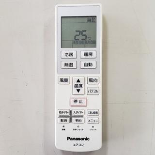 パナソニック(Panasonic)のリモコン パナソニックエアコン用(エアコン)