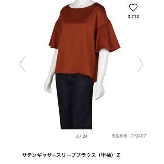 ジーユー(GU)のGU サテンギャザースリーブブラウス(半袖) Mサイズ(シャツ/ブラウス(半袖/袖なし))
