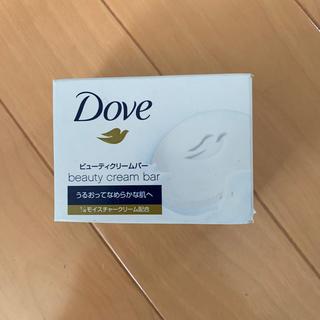 ユニリーバ(Unilever)のDove 石鹸 ビューティクリームバー(ボディソープ/石鹸)