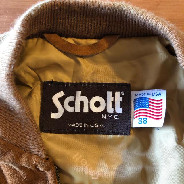 schott(ショット)のSchott ショット スエードブルゾン メンズのジャケット/アウター(ブルゾン)の商品写真